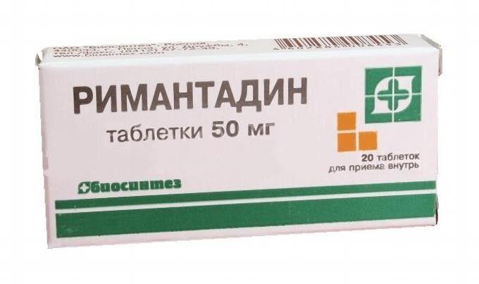 Ремантадин — от чего помогает и как применять, отзывы | ktonanovenkogo.ru