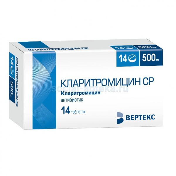 Кларитромицин-тева (clarythromycin-teva) инструкция по применению