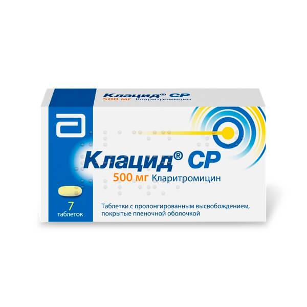 """Таблетки """"кларитромицин"""": от чего помогают, инструкция по применению, аналоги и отзывы"""