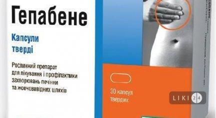 Отзывы о препарате желчегонный сбор №3