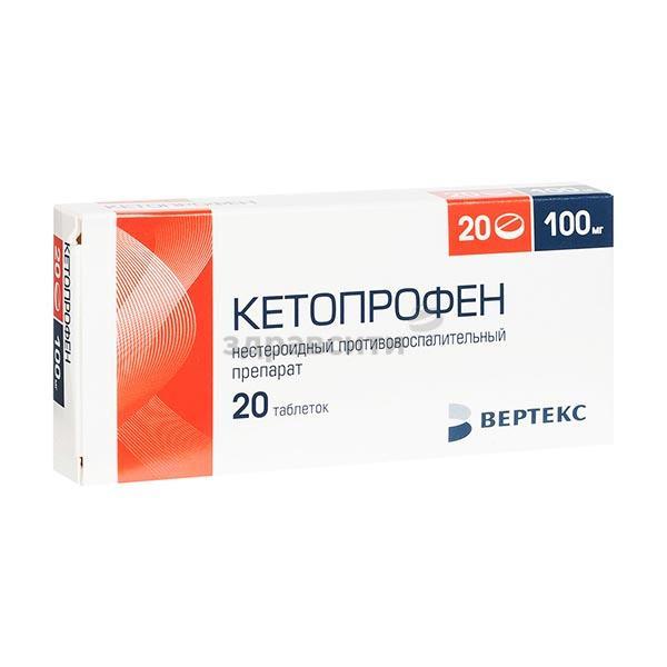 """""""кетопрофен"""" (уколы): инструкция по применению, показания, состав, аналоги, отзывы"""