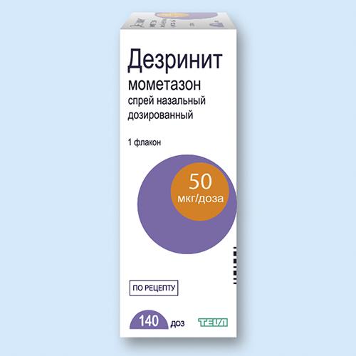 Дезринит (dezrinit) спрей назальный. инструкция по применению, отзывы, цена, аналоги