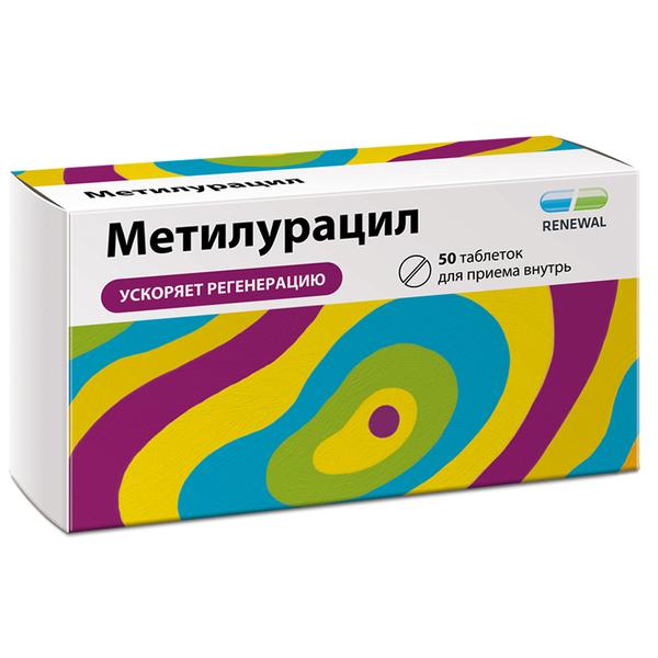 Инструкция по применению таблеток метилурацил - состав, показания к приему, побочные действия, аналоги и цена