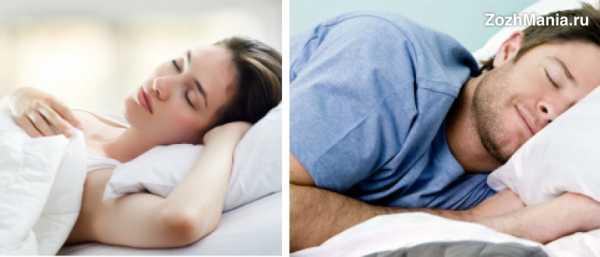 Ценность часов сна