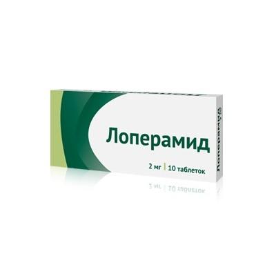 Лоперамид-акрихин – инструкция по применению, цена, отзывы, аналоги