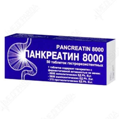Креазим 10000: инструкция по применению, цена и отзывы о препарате при панкреатите
