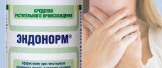 Биодобавка растительного происхождения эндонорм: инструкция по применению для сохранения стабильной работы эндокринной системы
