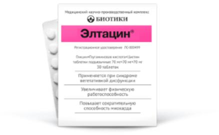 Глутаминовая кислота - инструкция по применению. глутаминовая кислота в продуктах или препаратах для спорта