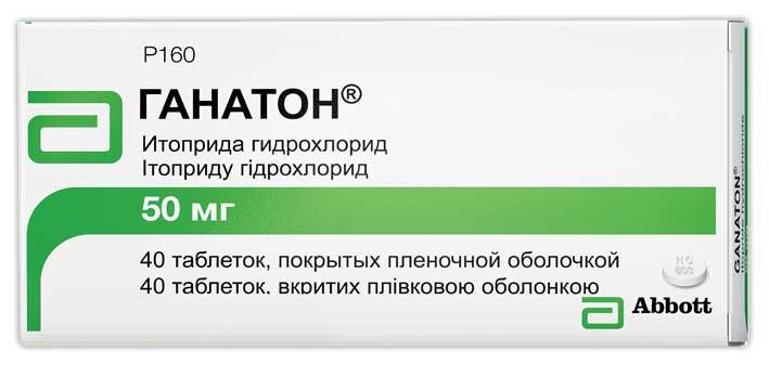 Аналоги таблеток ганатон