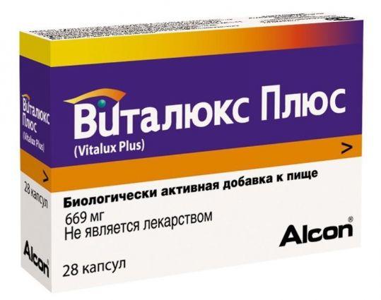 Все о препарате нутроф тотал: особенности применения