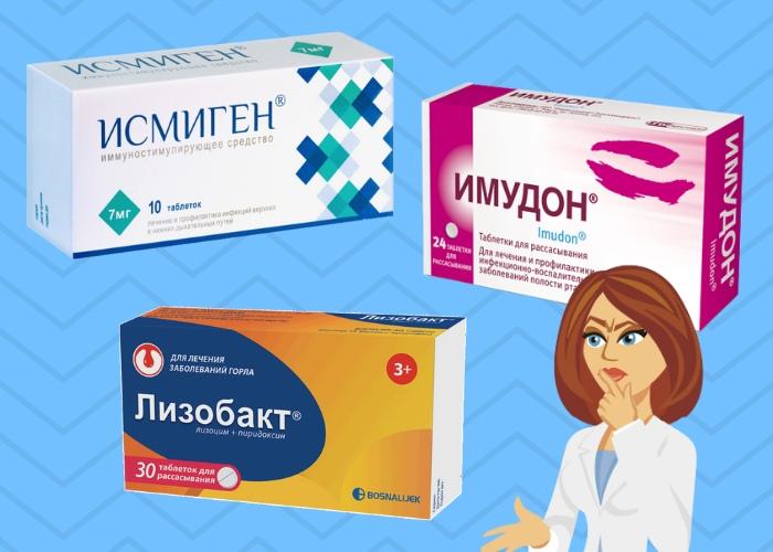 Фарингосепт при беременности: 1, 2, 3 триместр, отзывы, инструкция по применению, применение, можно ли, противопоказания, или лизобакт, видео