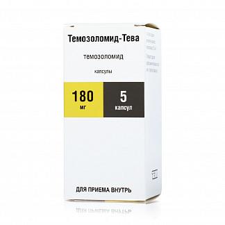 Темозоломид – показания к применению, стоимость и отзывы