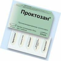 Препарат нифедипин: инструкция по применению при геморрое и отзывы