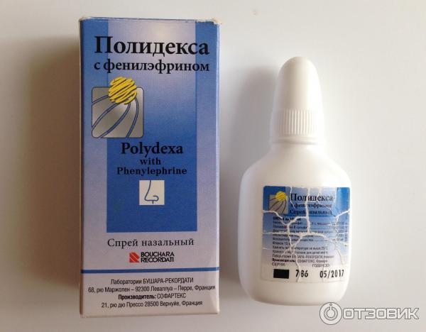 Полидекса при гайморите — лечебные свойства спрея