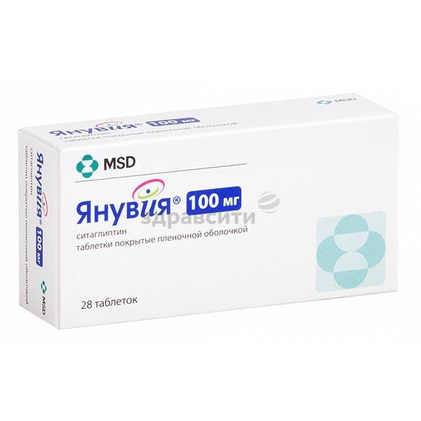 Как помогает лекарство от диабета янувия