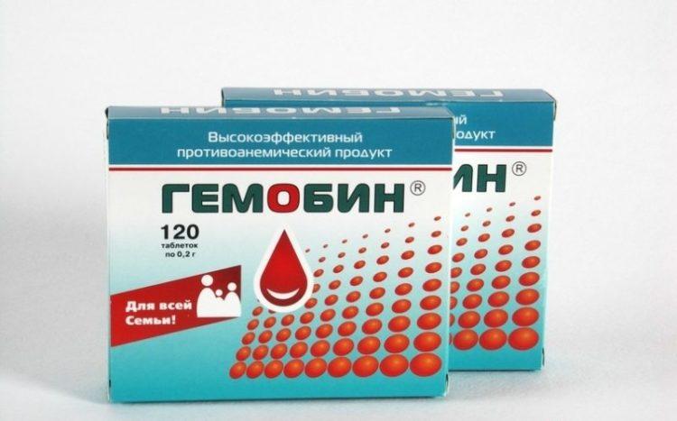 Гемобин отзывы