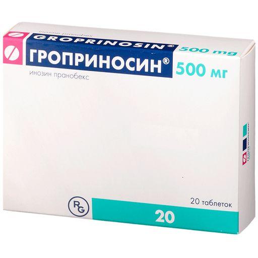 Изопринозин таблетки
