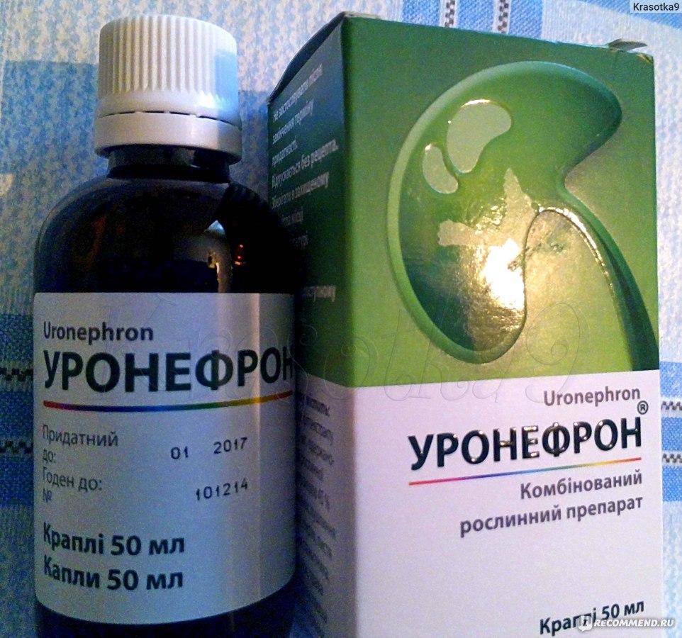 Применение препарата уронефрон для терапии мочеполовых заболеваний