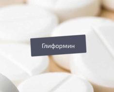 Гербицид глифосат