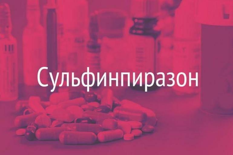 Аллопуринол - инструкция по применению, отзывы, аналоги и формы выпуска таблетки 100 мг и 300 мг Эгис лекарства для лечения и профилактики подагры у взрослых, детей и при беременности. Состав и взаимодействие с алкоголем