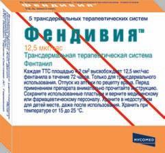 Пирогенал: инструкция по применению, цена и отзывы. провокация у мужчин и женщин
