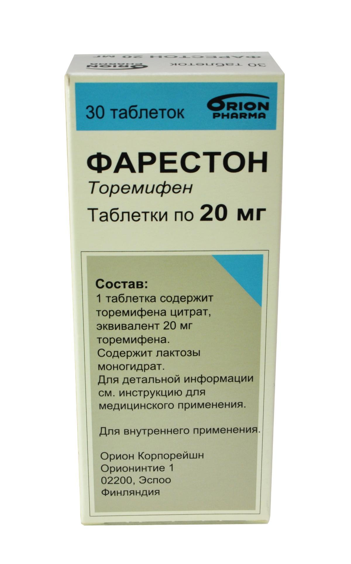 Toremifene (торемифен)