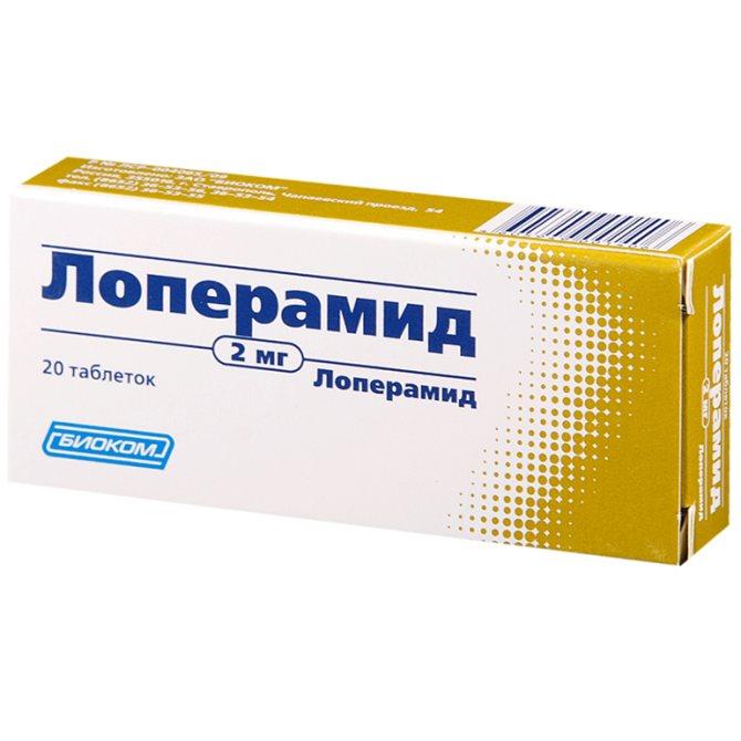 Действующее вещество (мнн) ксипамид