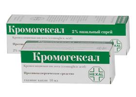 Кромогексал (спрей \ капли): инструкция по применению, аналоги и отзывы, цены в аптеках россии
