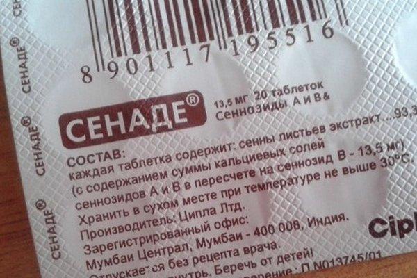 """Препарат """"централ-б"""": инструкция по применению"""