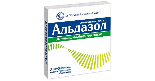 Альбендазол 10% гранулят — антигельминтик для дегельминтизации сельскохозяйственной птицы и животных