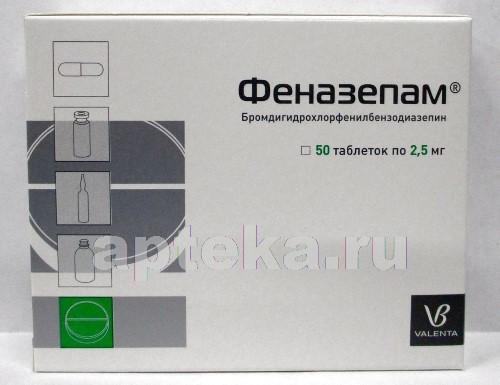 Тазепам – инструкция по применению, цена, отзывы, аналоги таблеток