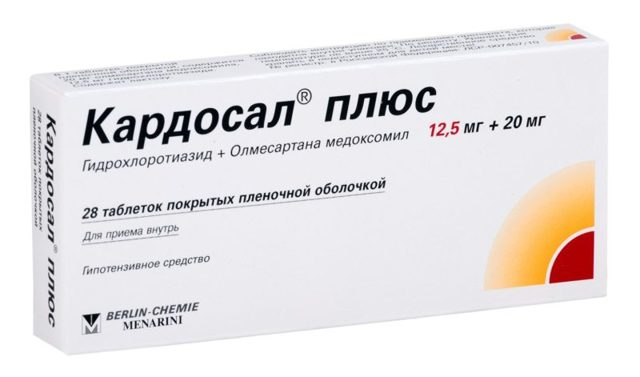 Таблетки 10 мг, 20 мг и 40 мг, плюс кардосал: инструкция по применению