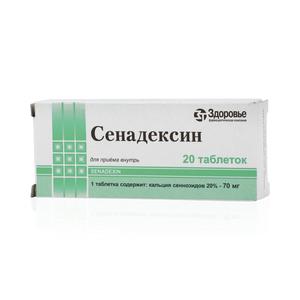 Сенадексин:инструкцияпоприменению