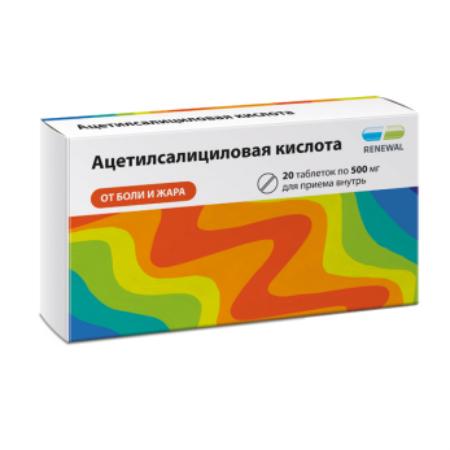 Ацетилсалициловая кислота — инструкция, показания, состав, способ применения