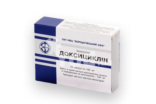 """""""линкомицин"""": раствор для инъекций, дозировка, состав, инструкция по применению, показания и противопоказания"""