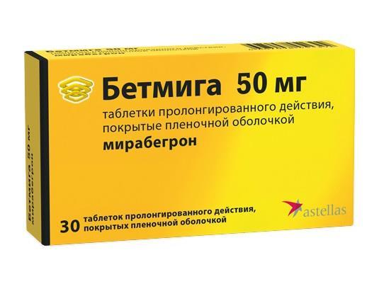 Солифенацин: инструкция по применению