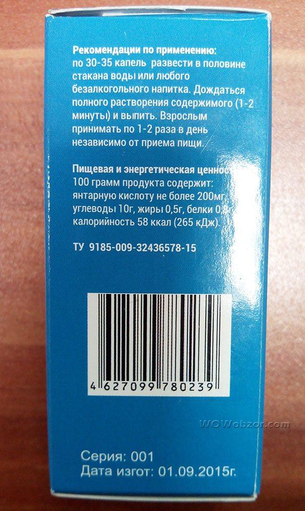 Таблетки 100 мг юнидокс солютаб: инструкция, цена и отзывы