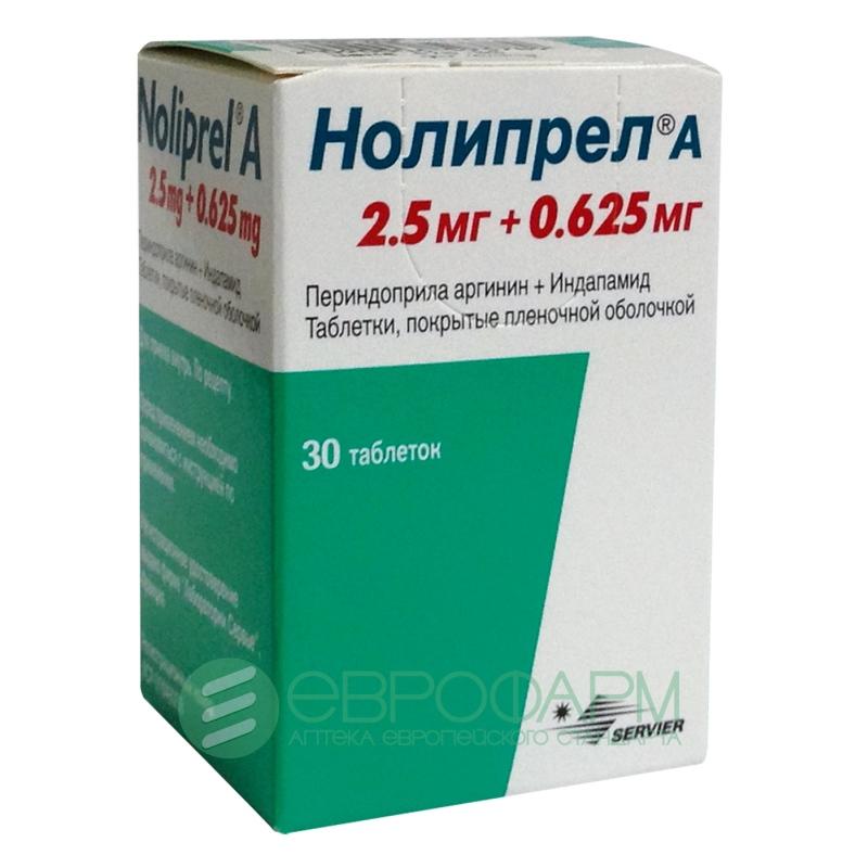Нолипрел а форте: инструкция по применению, аналоги и отзывы, цены в аптеках россии