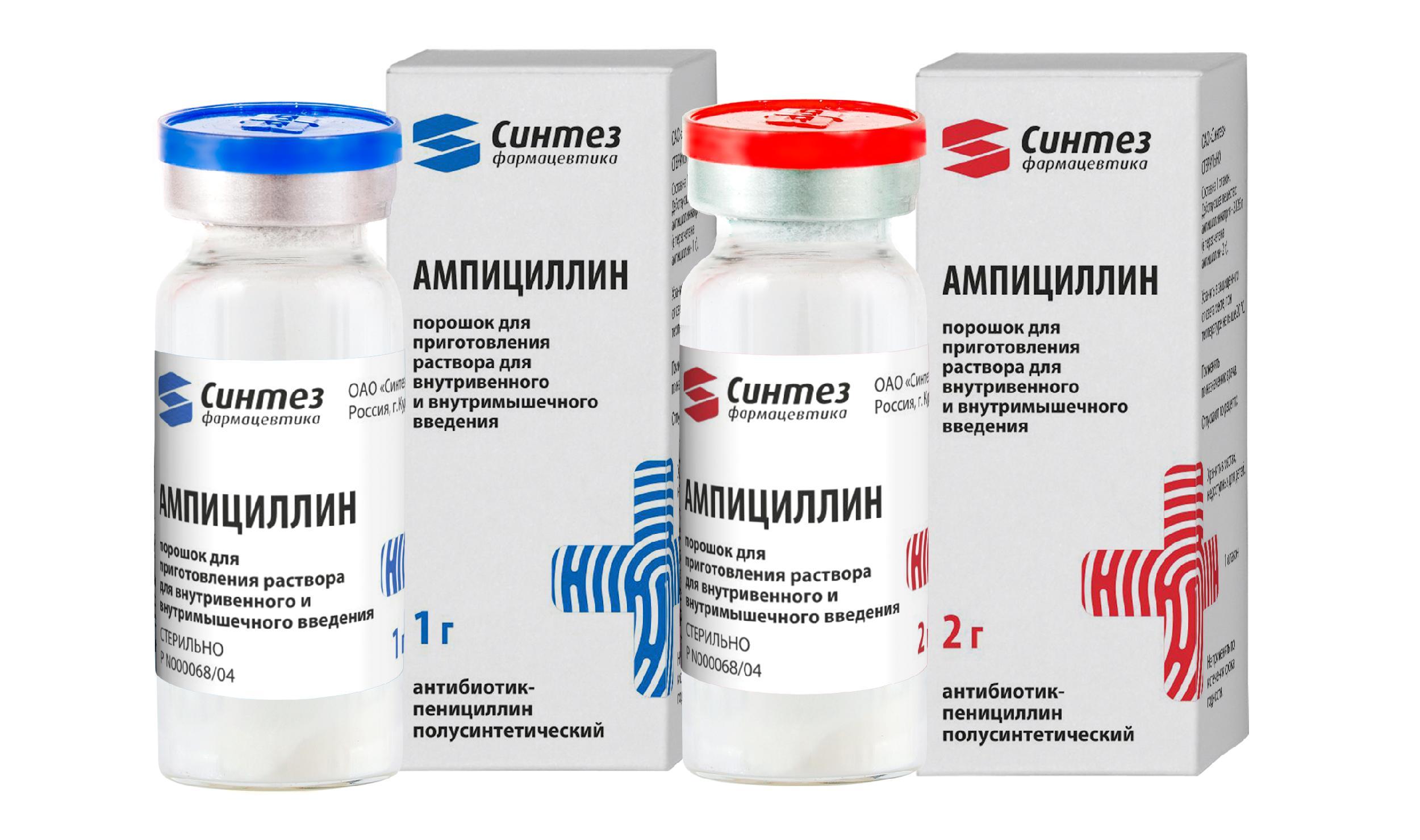 От чего помогает «ампициллин»? инструкция по применению