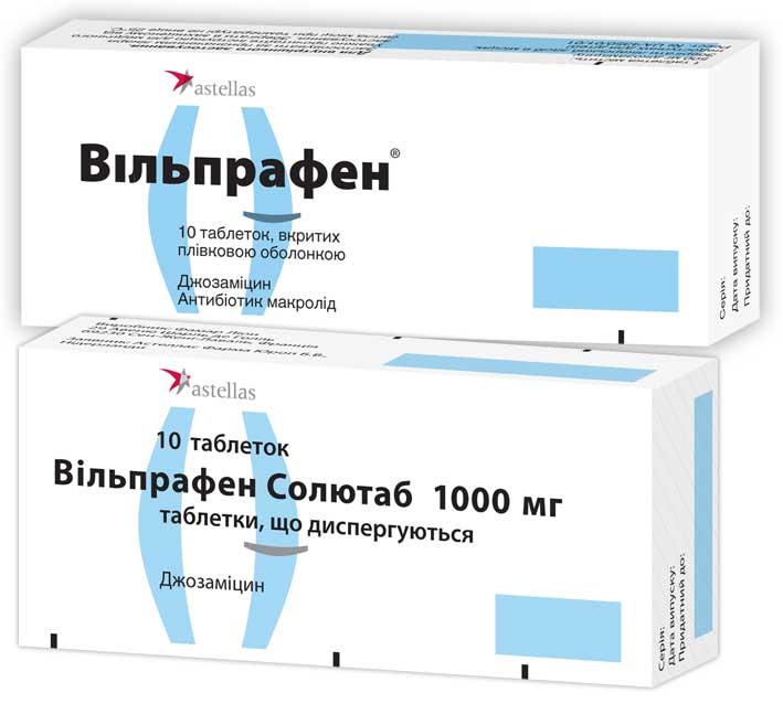 Топ 12 дешевых аналогов препарата вильпрафен: зарубежные и российские заменители