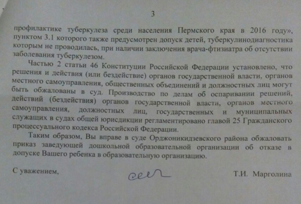Пришел результат квантиферонового теста. что делать дальше?(( - квантифероновый тест - стр. 1 - запись пользователя valentinka (valentinka-mama) в сообществе мы против прививок! в категории бцж - babyblog.ru
