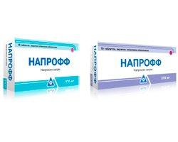 Напрофф: состав, показания, дозировка, побочные эффекты