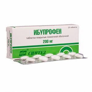 Инструкция по применению ибупрофена