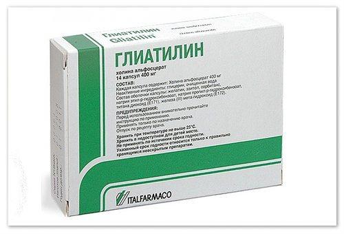 Актовегин – драже, капсулы, раствор, таблетки