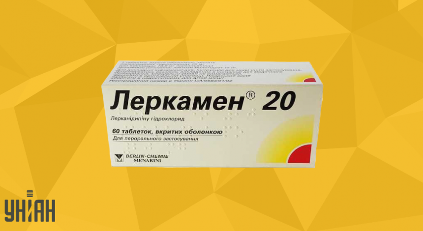 Аналоги таблеток леркамен