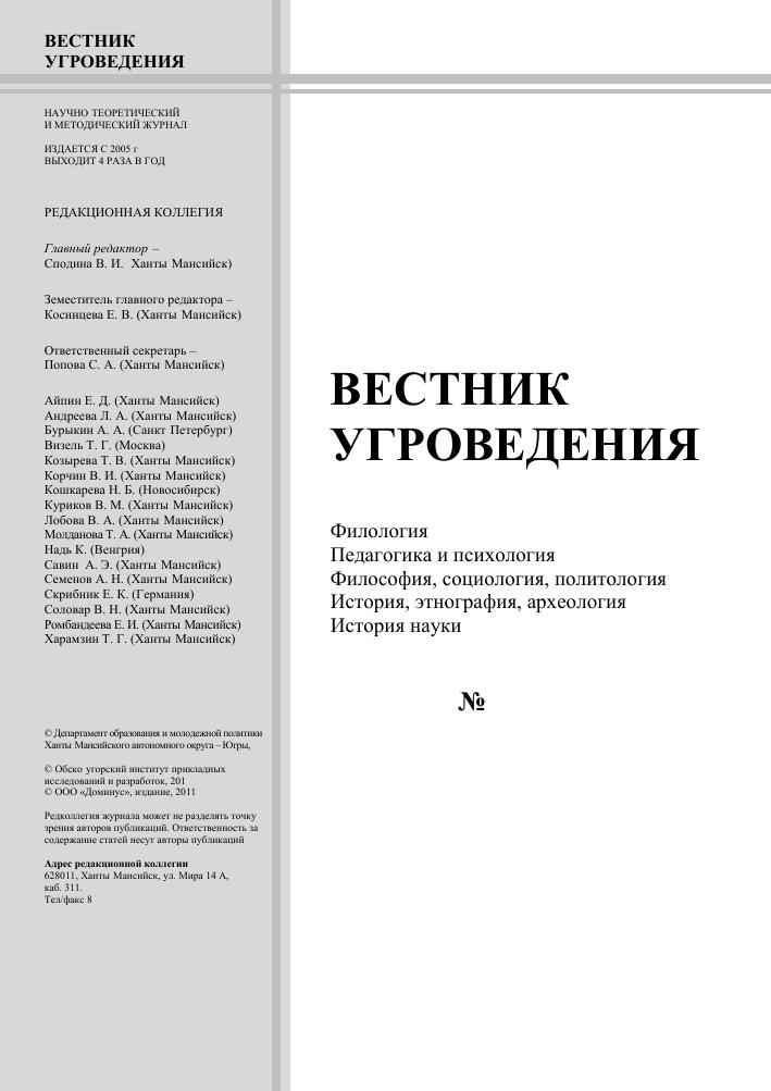 Аннотация для применению грудного сбора с шалфеем
