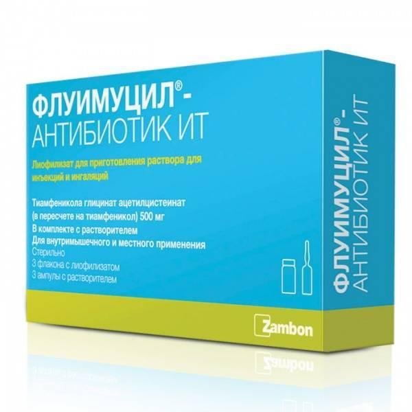 Специфика лечения антибиотиками пневмонии
