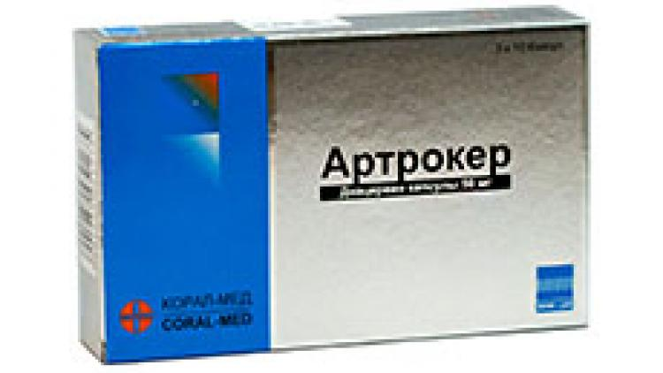 Инструкция по применению артрокера, механизм действия на организм и состав препарата