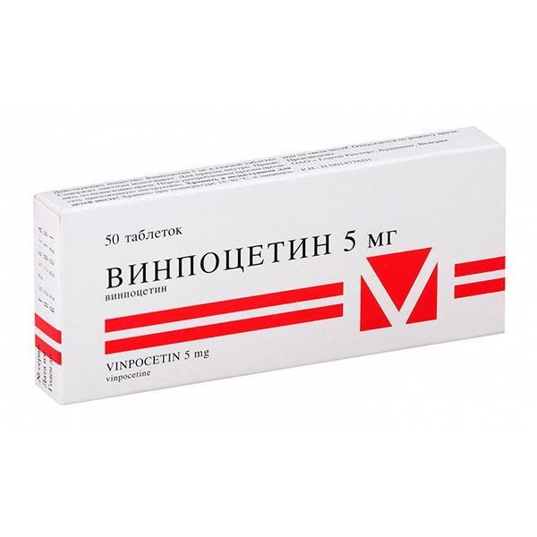 Инструкция по применению препарата винпоцетин в ампулах