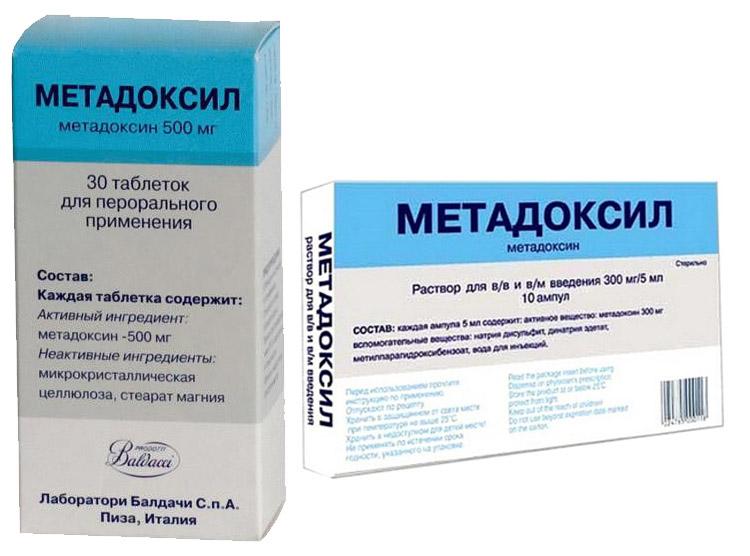 Инструкция по применению препарата от алкогольной зависимости тетурам